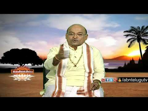 Garikapati Narasimha Rao About Marriage and  Demise | Nava Jeevana Vedam