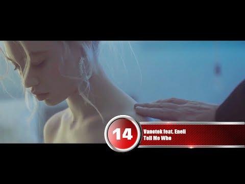 40 лучших песен Europa Plus | Музыкальный хит-парад недели ЕВРОХИТ ТОП 40 от 24 ноября 2017