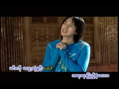 Download Lwan Nay Oo Mel - Y Wine (285 Second) - Free MP3