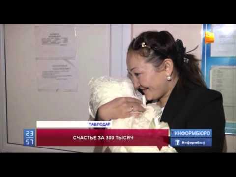 В Павлодаре из роддома выписали жену и дочку героя нашего сюжета - репатрианта из Китая