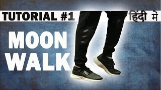 How to MOONWALK | Hip Hop Dance Tutorial in Hindi | Ronak Sonvane | Dance Mantra Tutorials 1