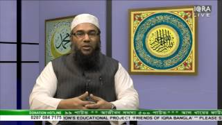 Islam and Life 14012017 (Value Of Time EP 02) Part 3 with Shaykh Faizulhaq Abdulaziz