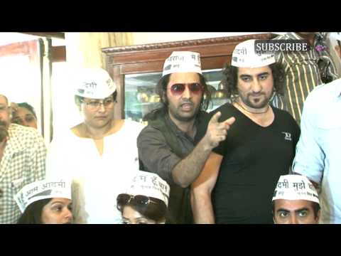 Celebs support Aam Aadmi Party - part 2 | Elections 2014