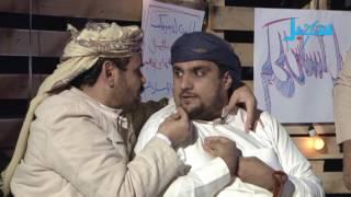 #غاغة مع الفنان محمد الأضرعي (الحلقة الرابعة)