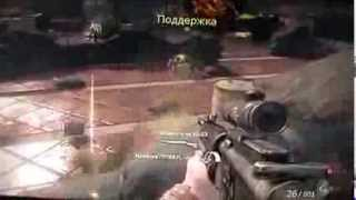 Call of Duty Black Ops :))) ч. 5