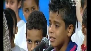 #هنا_العاصمة   شاهد .. طفل يبكي لميس الحديدي عند غنائه أغنية