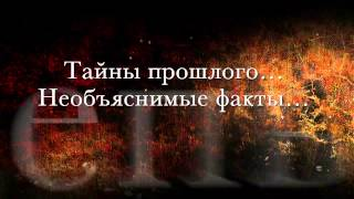 Виктория Платова «Змеи и лестницы»