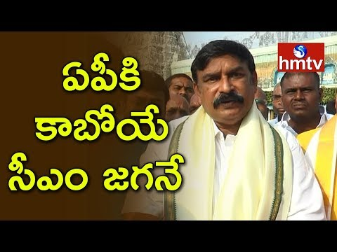 BJP MLA Vishnu Kumar Raju Sensational Comments On YCP | Tirumala | Telugu News | Hmtv
