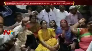 Disputes in Warangal TRS Leaders    MLA Konda Surekha Vs Mayor Nannapaneni Narender Over Iqbal Minar