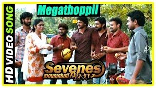 Sevenes - Malayalam Movie | Sevenes Malayalam Movie | Megathoppil Song | Malayalam Movie Song | 1080P HD