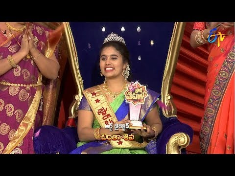 Star Mahila | 27th September 2018 | Full Episode | ETV Telugu