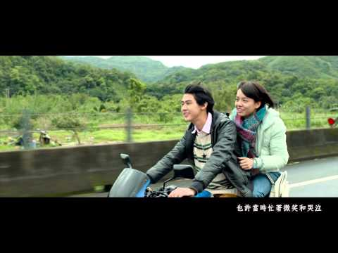 【我的少女時代 Our Times】Movie Theme Song - 田馥甄 Hebe Tien《小幸運 A Little Happiness》Official MV