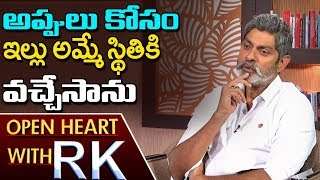 Actor Jagapati Babu About His Bad Period In Industry & His Father | Open Heart with RK | ABN Telugu