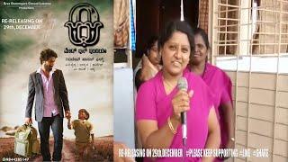 Zero Made In India Kannada Movie | School Teachers Inspirational Speech