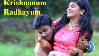 Krishnanum Radhayum