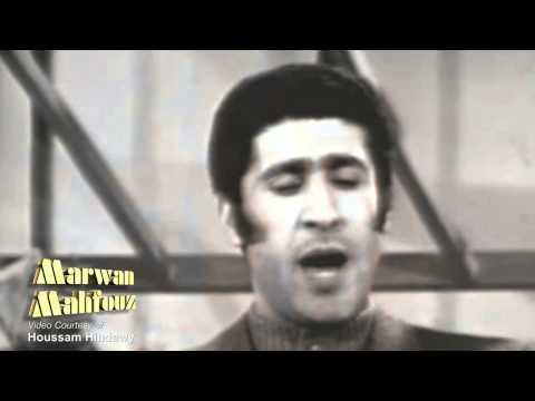 Marwan Mahfouz - Mijana w Ataba - مروان محفوظ - عتابا وميجانا