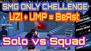 #52. 1 vs 4 | SMG only Challenge | GodL BeAst Gaming