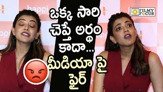 Kajal Agarwal Angry on Media Question on Marriage @Happi Mobiles Press Meet