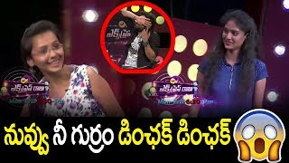 Express Raja Show | 23rd September 2017 | Latest Promo | Anchor Pradeep | Top Telugu Media