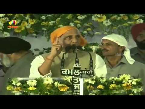 Rajnath Singh Speech at Anandpur Sahib 350th Anniversary Celebrations | Amit Shah | CM Parkash Badal