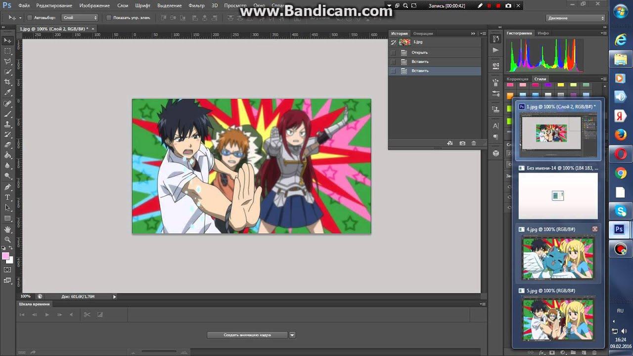 Фотошоп cs6 как сделать анимацию