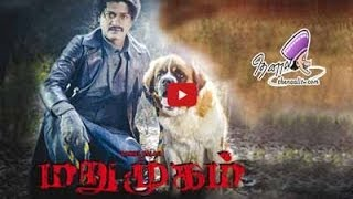 Marumugam - Marumugam - Tamil Movie Review by Thenaali TV
