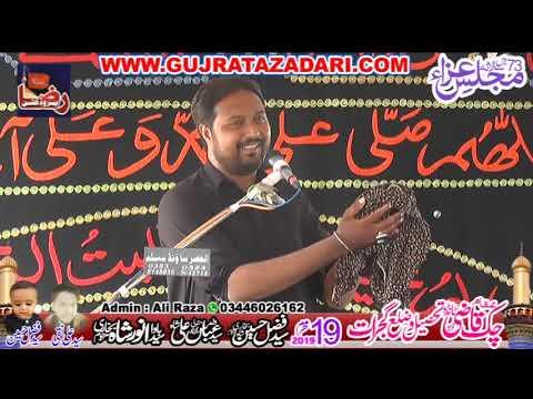 Zakir Qasir Abbas | 19 Muharram 2019 | Qazi Chak Gujrat || Raza Production