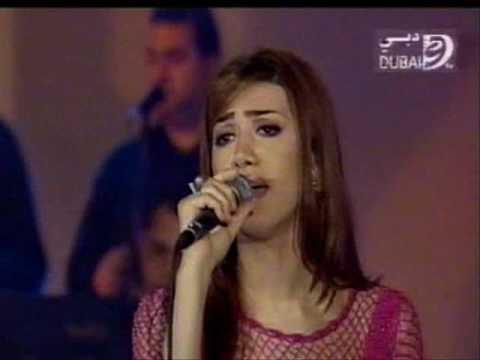 nawal al zoghbi - dal3ona