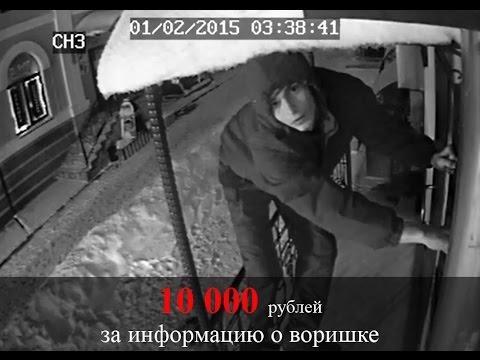 Воришку сняла камера наблюдения, которую он украл