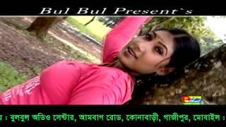 Prishe Amay Care Onner Gore Jay / Kew Buje Na Moner Betha / Emon Khan / Bulbul Audio Center