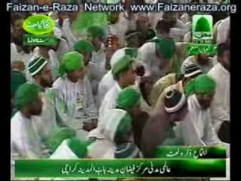 Nafaz Bad Karney Dil Pe  - Asif Attari - Madani Channel video
