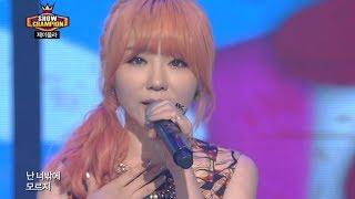 Download Lagu J-fia - Stupid Story, 제이플라 - 바보같은 story, Show Champion 20131009 Gratis STAFABAND