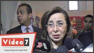 بالفيديو..غادة والى: المستهلك يفضل شراء السلع المستوردة رغم من تميز المنتج المصرى