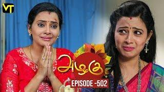Azhagu - Tamil Serial | அழகு | Episode 502 | Sun TV Serials | 13 July 2019 | Revathy | VisionTime