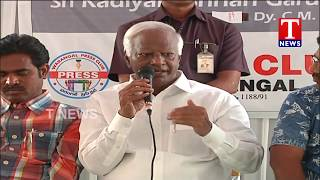Dy CM Kadiyam Srihari Meet The Press - Warangal  Telugu - netivaarthalu.com