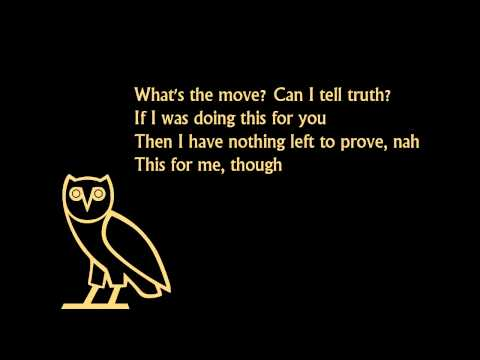 Drake-Trophies (Lyrics on screen)