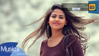 Hadana Denuwana - Vishwa Promdya ft Amanda Samandhi
