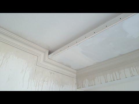 гипсокартонный короб с подсветкой, легкий вариант монтажа. Drywall install.