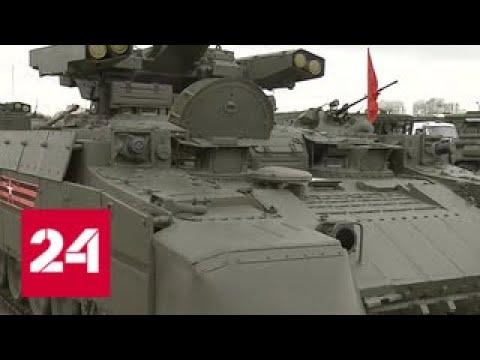 Репетиция парада: колонна военной техники готовится к старту - Россия 24