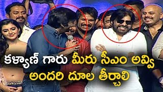 Ravi Teja Speech About Pawan Kalyan @ Nela Ticket Audio Launch | Pawan Kalyan | #NelaTicket