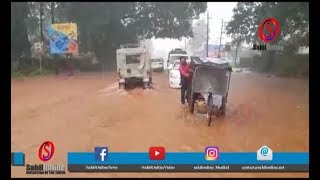 Heavy rains in Bhatkal; Water logging on National Highway 66 at Rangin Katte and Shamsuddin Circle