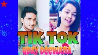 Uday deewana ka Jabardasth Tik Tok video Ek Baar Jarur Dekhe