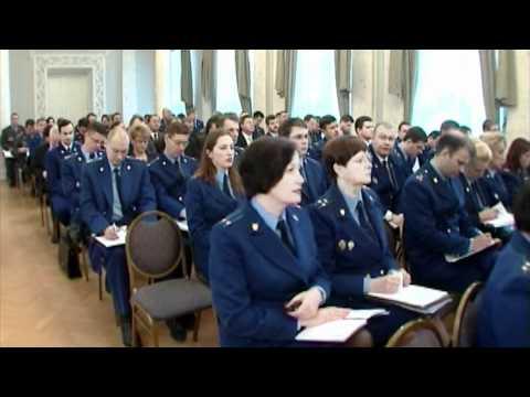 великолепная тема прокуратура кировского района санкт-петербурга официальный сайт же