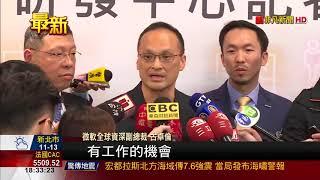 【非凡新聞】看好台灣發展AI 微軟投10億成立研發中心