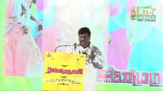 Rajini Murugan Movie Press Meet Part 2