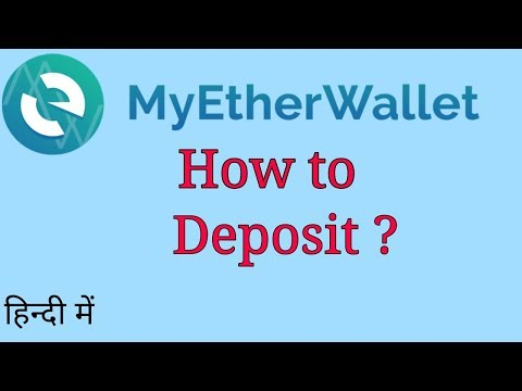 My Etherwallet How To Deposit Fund Step By Step || My Etherwallet में डिपाजिट कैसे करें?