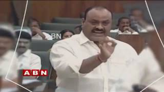 Pension Issue Rocks AP Assembly   TDP Vs YCP War Of Words   Budget Session 2019   ABN Telugu