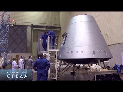 Космическая среда №152 от 22 марта 2017