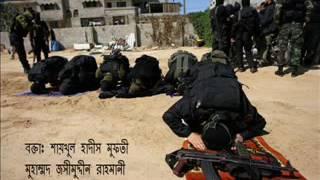 Bangla Khutba The Pioneer of Jihad in the 21th Century by Mufti Jashimuddin Rahmani   YouTube