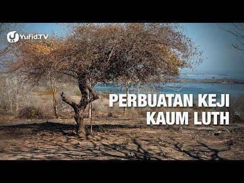Kisah Nabi Luth (Perbuatan Keji Kaum Luth) - Ustadz Amir As-Soronji - 5 Menit yang Menginspirasi